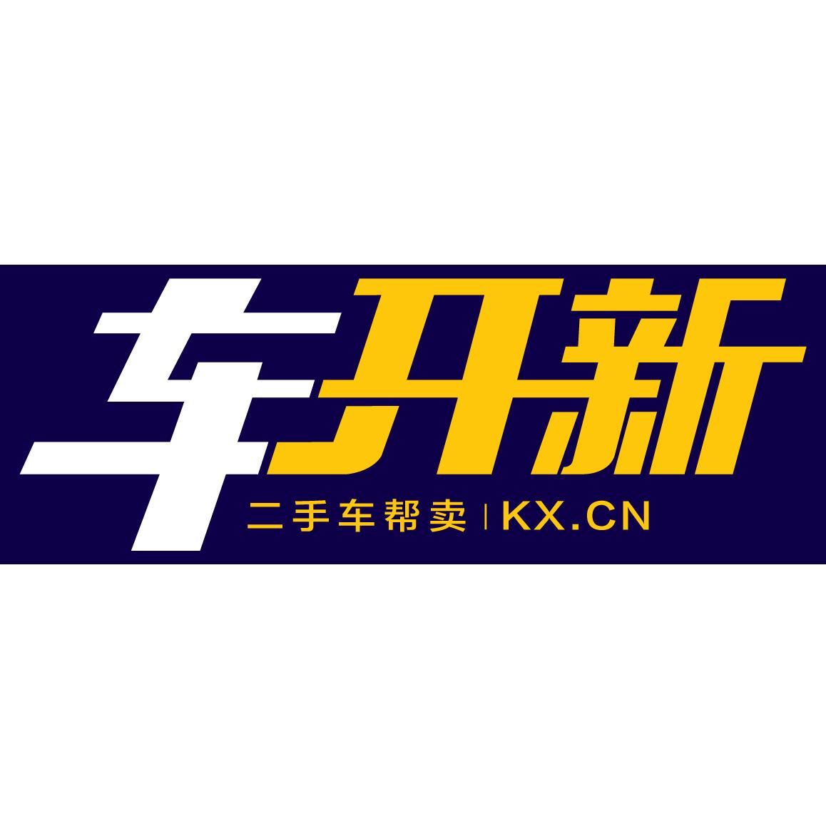 车开新首页-上海奉贤二手车交易市场-卖二手车流程-个人二手车估价直卖网